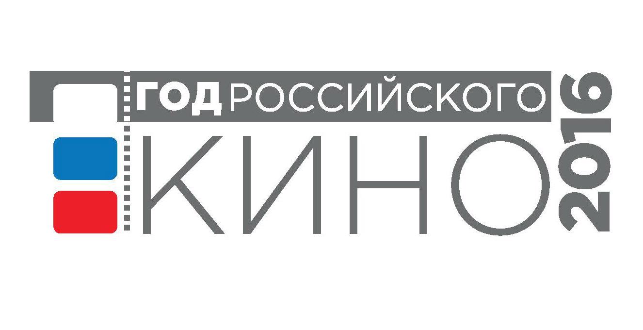 kinologo2016