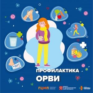 orv-komitet_web