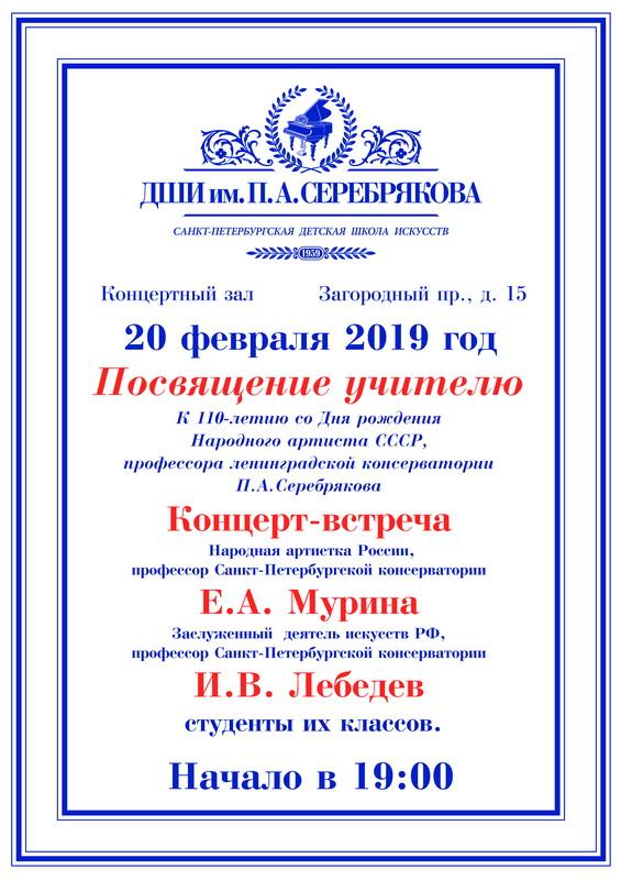 Серебряков-page-0