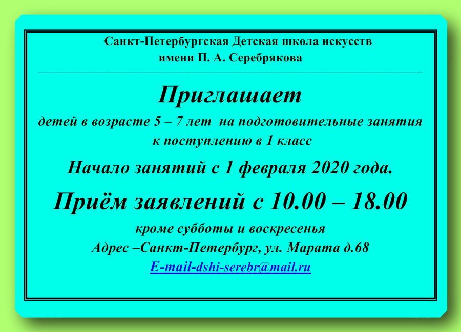 объявление на сайт-page0001