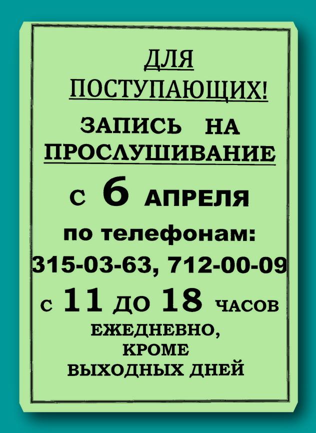 нАБОР-page-0